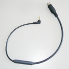 Bild baehr Adapterkabel für SENA SM10